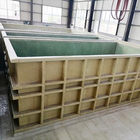优质玻璃钢酸洗槽